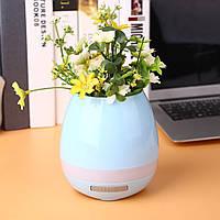 Умный горшок с Bluetooth Smart Music Flowerpot Синий #S/O