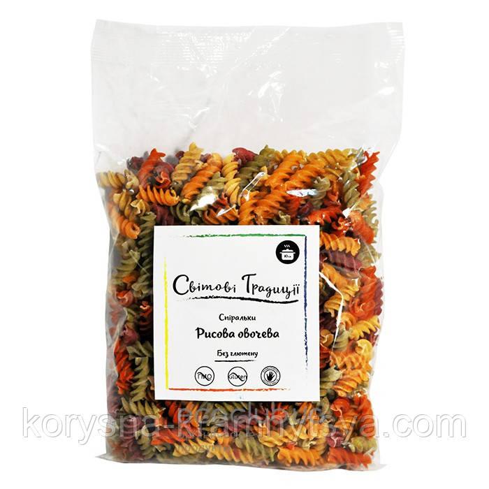 Спіральки безглютенові овочеві «Світові традиції», 500гр