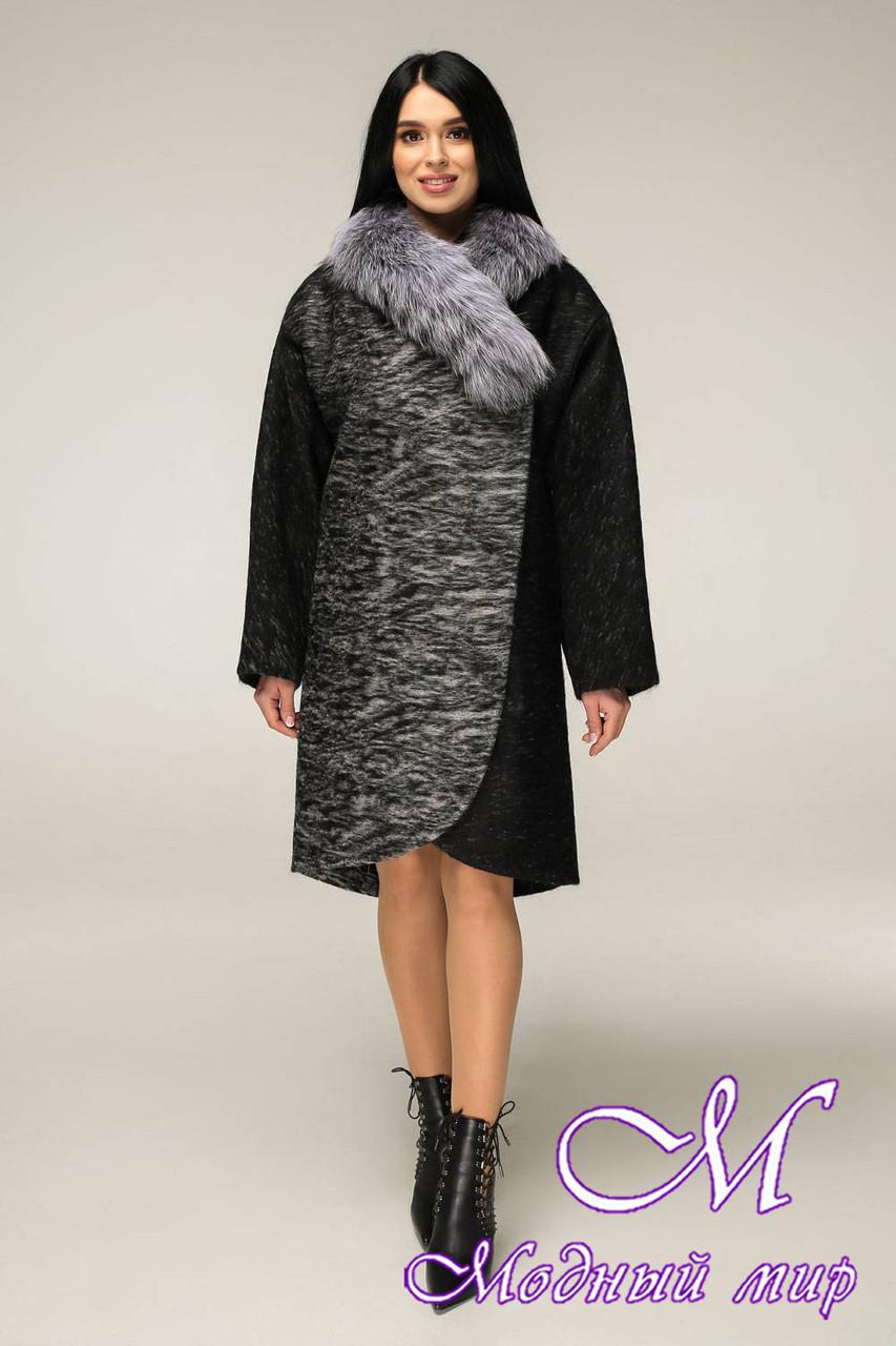 Жіноча зимове тепле пальто великого розміру (р. 44-58) арт. 12-12/4 ч/б