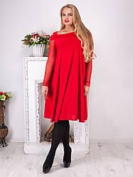 Нарядное красное платье на полную фигуру