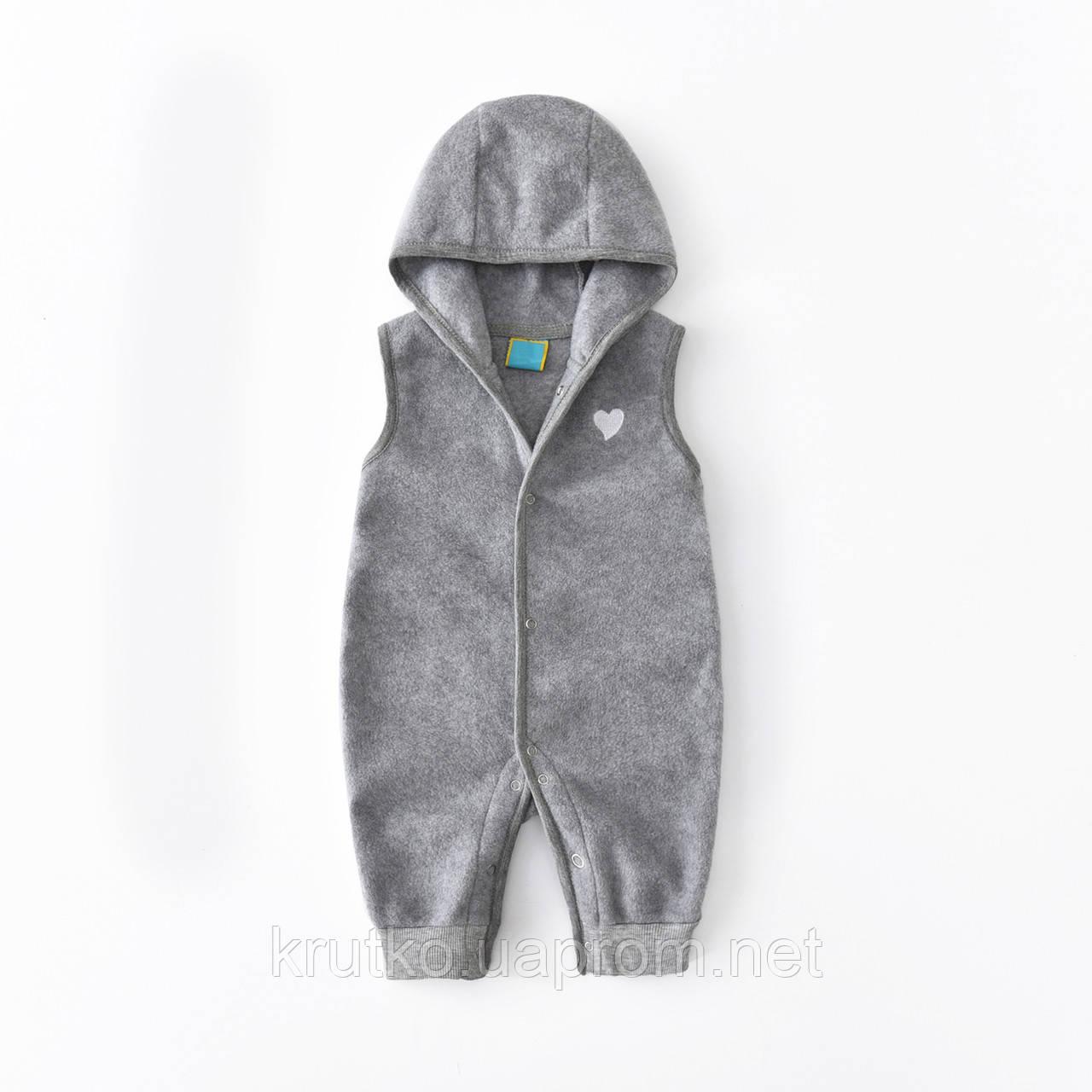 Комбинезон детский флисовый утеплённый Маленькое сердечко, серый Berni