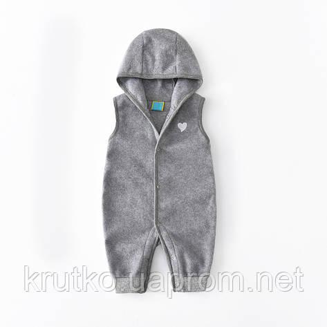Комбинезон детский флисовый утеплённый Маленькое сердечко, серый Berni, фото 2