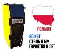 """Котел твердотопливный """"Amica"""" 20 кВт. (утепленный) Бесплатная Доставка!"""