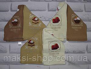 Полотенце кухонное для рук вафельно хлопковое 40х60 см (Q-380)