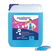 Альгицид для бассейна 5 литров AquaDoctor AC Аквадоктор. От водорослей и зеленения бассейна. Канистра