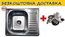 Кухонная мойка GALATI SIMS TEXTURA (мойка врезная)