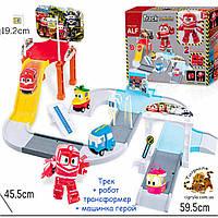 """Игровой гараж паркинг станция - Роботы Поезда """"Robot Trains"""" локотрейн робот трейнс + робот трансформер Альф"""