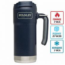 Термокружка Stanley Adventure Travel (0.47 л), синя