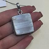 Кулон квадрат селенит натуральный кулон с селенитом в серебре Индия, фото 2