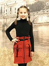 Юбка трикотажная теплая для девочки  р.128-152 опт
