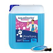 Альгицид от водорослей для бассейна 10 литров AquaDoctor AC Аквадоктор. От водорослей и зеленого бассейна.