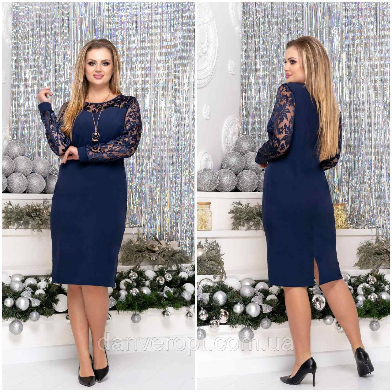 Платье женское модное нарядное размер 52-58 купить оптом со склада 7км Одесса
