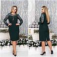 Платье женское модное нарядное размер 52-58 купить оптом со склада 7км Одесса, фото 3