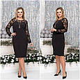 Платье женское модное нарядное размер 52-58 купить оптом со склада 7км Одесса, фото 4