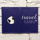 Обкладинка для паспорта Travel man 6 (синій), фото 3