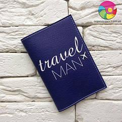 Обложка для паспорта Travel man 6 (синий)