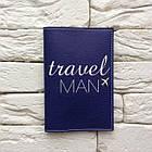 Обкладинка для паспорта Travel man 6 (синій), фото 2