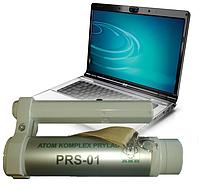 ПРС-01. Поиск, локализация и идентификация радиоактивных материалов.