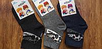"Дитячі(хлопчик)шкарпетки""adDa Туреччина"", фото 1"