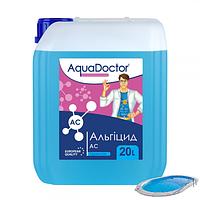 Альгицид для бассейна 20 литров AquaDoctor AC Аквадоктор. От водорослей и зеленения бассейна. Дезальгин, фото 1