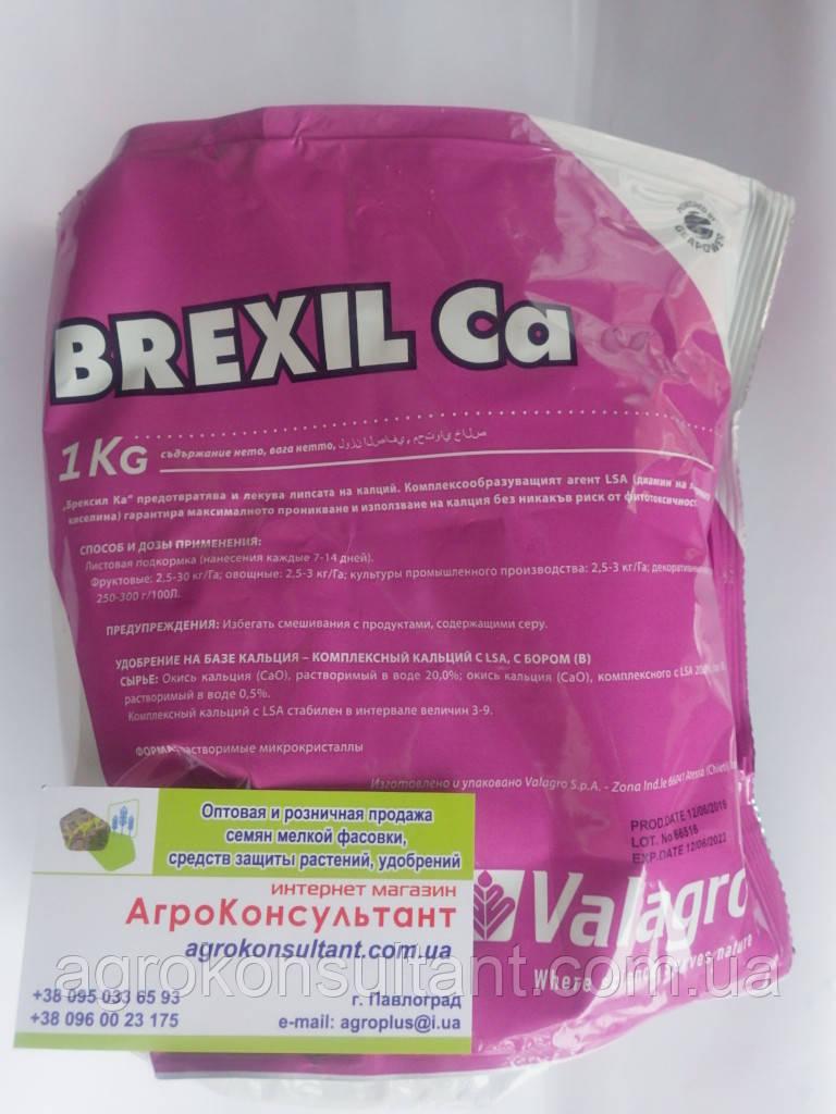 Микроудобрение Brexil Са (Брексил Кальция) 1 кг, Италия