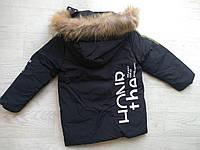 Зимняя куртка мальчик (р.116, 122, 128, 134)
