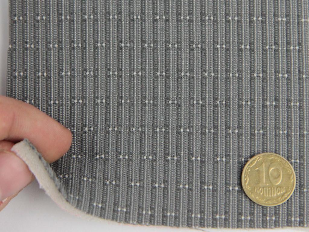 Ткань для сидений автомобиля, серый, на поролоне и сетке (для центральной части) шир 1.70м
