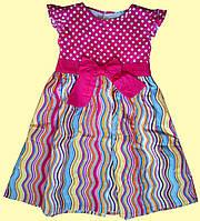 """Платье летнее, для девочки """"Радуга"""", р. 6 (116 см)"""