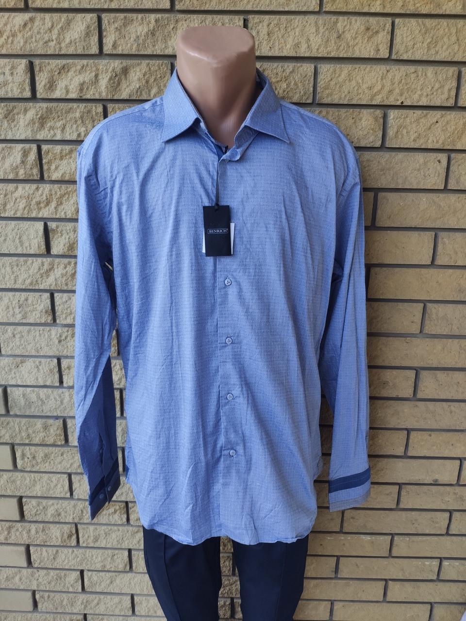 Рубашка мужская коттоновая брендовая высокого качества BENRICH, Турция