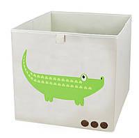 """Короб складаний Handy Home """"Крокодил"""", 33x33x33 см (CH12)"""