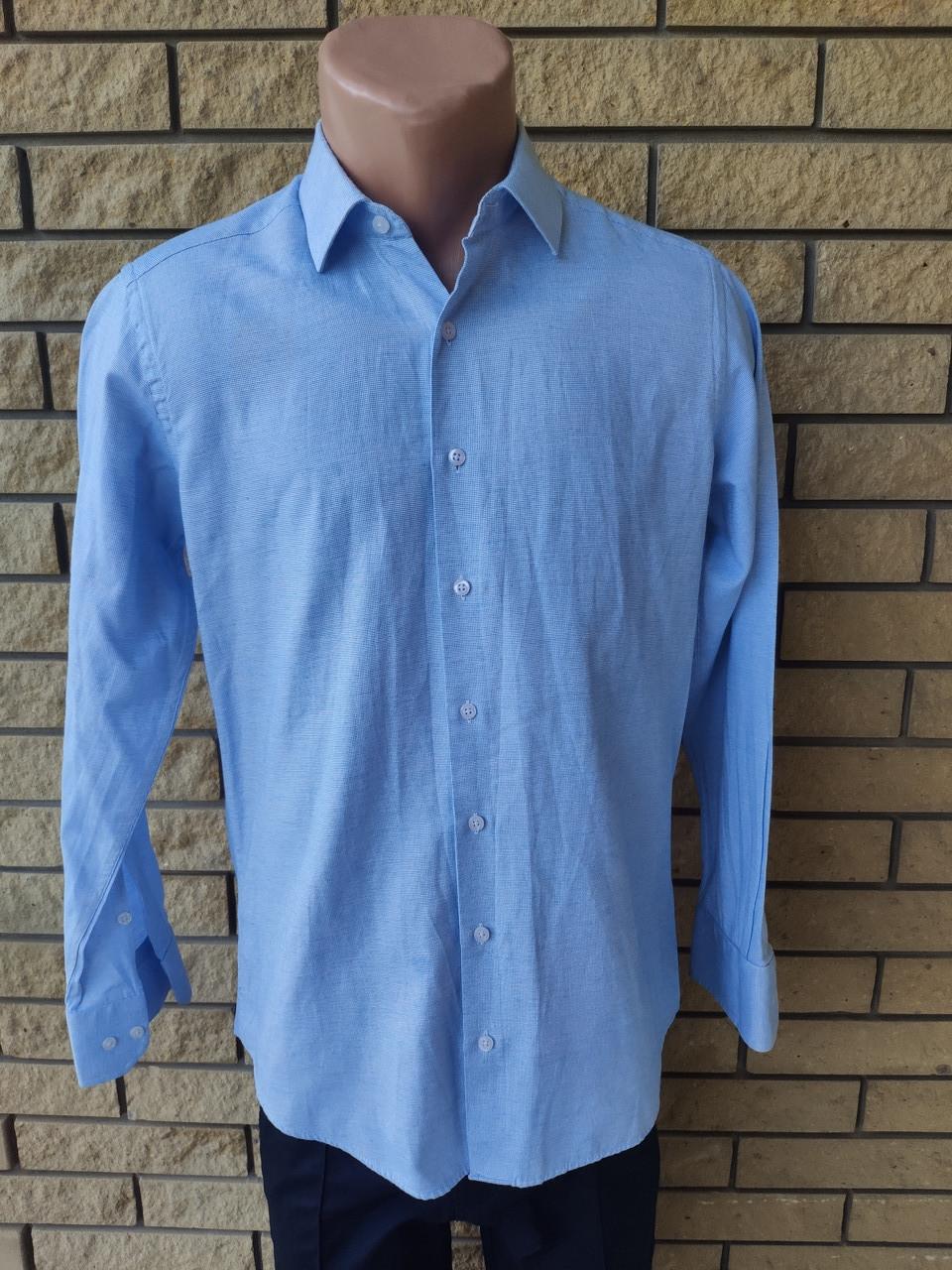 Рубашка мужская коттоновая брендовая высокого качества CAPPI, Турция