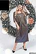 Шикарное новогоднее нарядное платье размеры: 42-62, фото 4