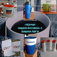Печать изображений(логотипа) на посуде. ОПТ.