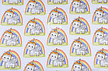 """Лоскут ткани """"Единороги с крыльями"""" на белом фоне  №1232а, размер 47*80 см, фото 3"""