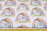 """Лоскут ткани """"Единороги с крыльями"""" на белом фоне  №1232а, размер 47*80 см, фото 5"""