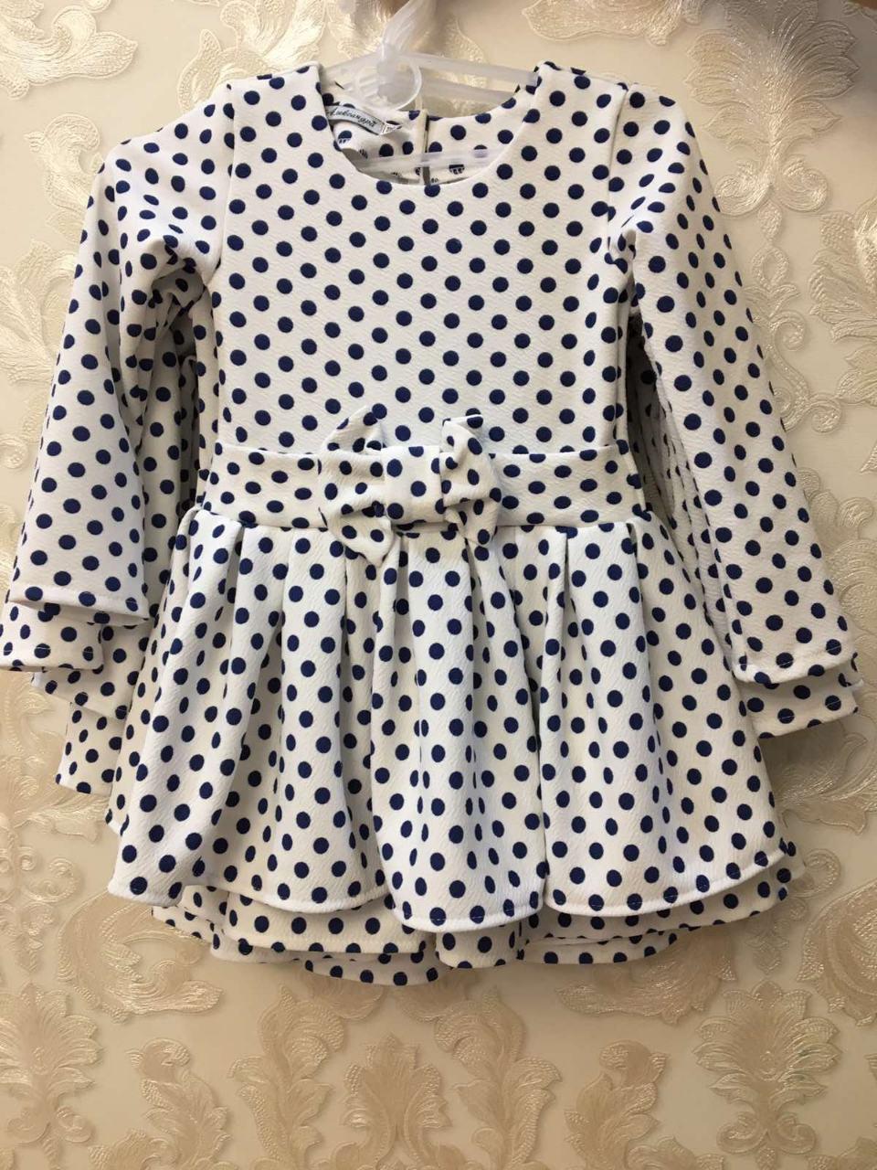 Детское платье для девочки в горох р.98-116 опт белый+черный