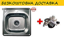 Кухонная мойка (врезная) GALATI (EKO) FIFIKA TEXTURA