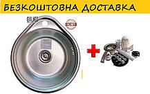 Кухонная мойка (врезная) GALATI (EKO) LALA SATIN