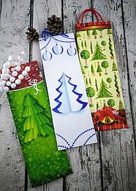 Пакет Новый год. Бутылка НГ 78764 Артпрезент Украина