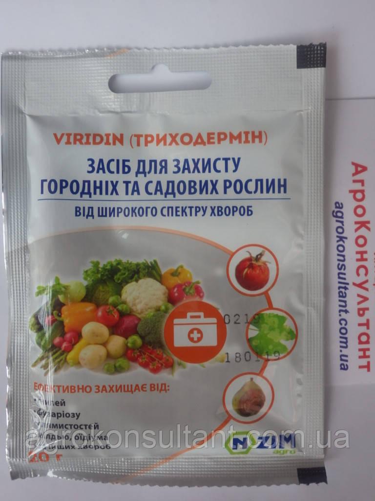 Препарат Триходермін, 20 м — препарат для захисту від грибкових та бактеріальних хвороб
