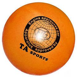 М'яч для художньої гімнастики TA sport T-12 - 15 див. Жовтий з блискітками