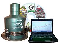 СЕБ-01-150. Уникальная разработка - бета спектрометр, не требующий радиохимической концентрации проб.