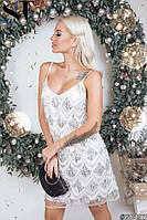 Новогоднее шикарное платье на бретелях с бахромой S M L XL