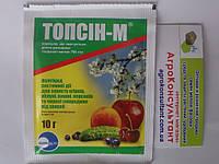 Фунгіцид Топсин М 500 к. с, — 10г препарат для троянд, огірків, персика, саду