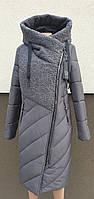 Пальто зимнее серое комбинированное