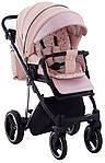 Коляска Adamex Mimi Polar CR448 Chrome персиковый - розовая (пудра) кожа, фото 2