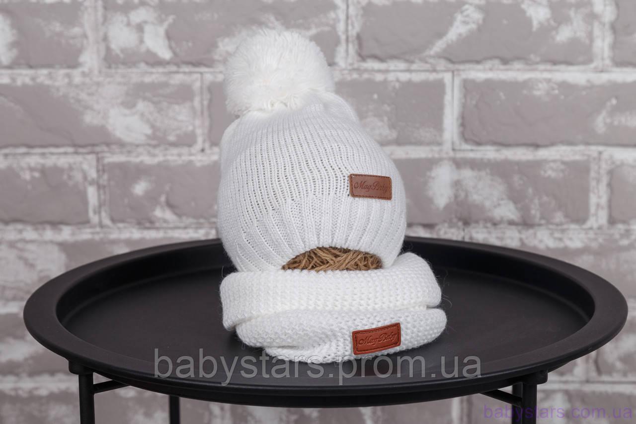 """Вязаная шапка со снудом """"Lucky"""", белого цвета"""