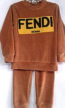 Спортивный костюм велюровый для мальчика Fendi р. 6-10 лет опт