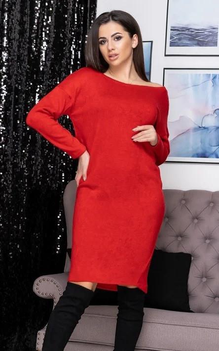Платье ангоровое свободное р.50-52