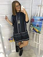 Женское свободное платье с оборкой Турецкая байка Размер 48 50 52 54 56 58 В наличии 3 цвета, фото 1